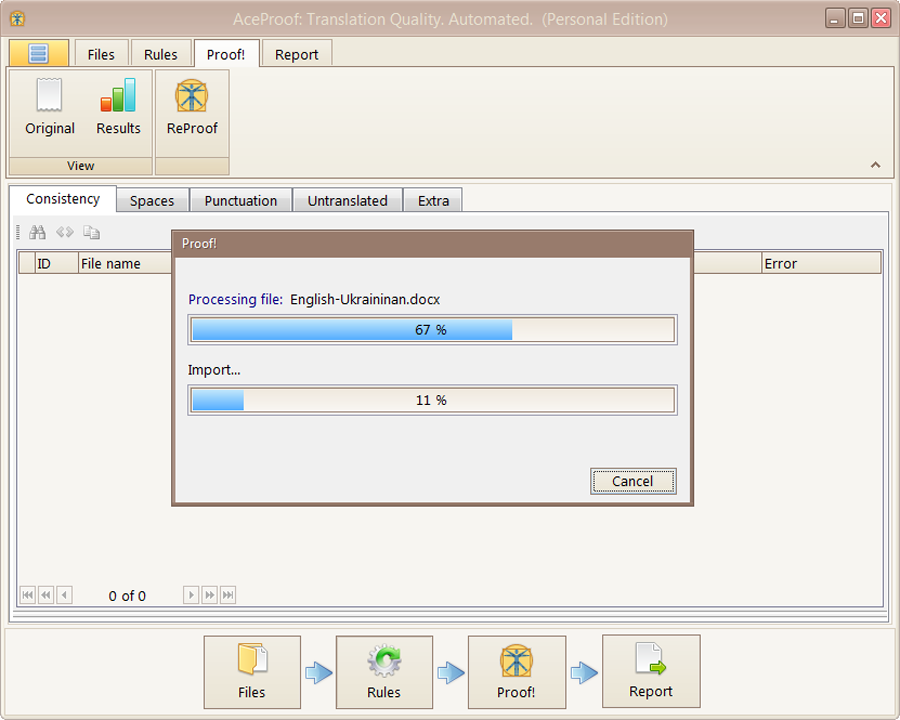 AceProof processing files